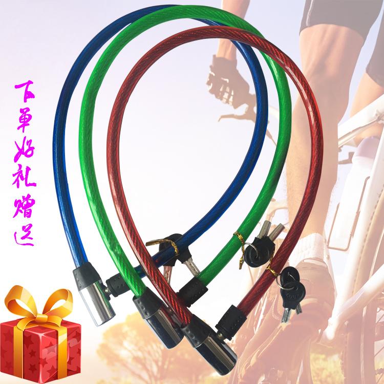 防盗自行车锁山地车锁链条锁玻璃门锁电动车锁钢丝绳锁单车锁具