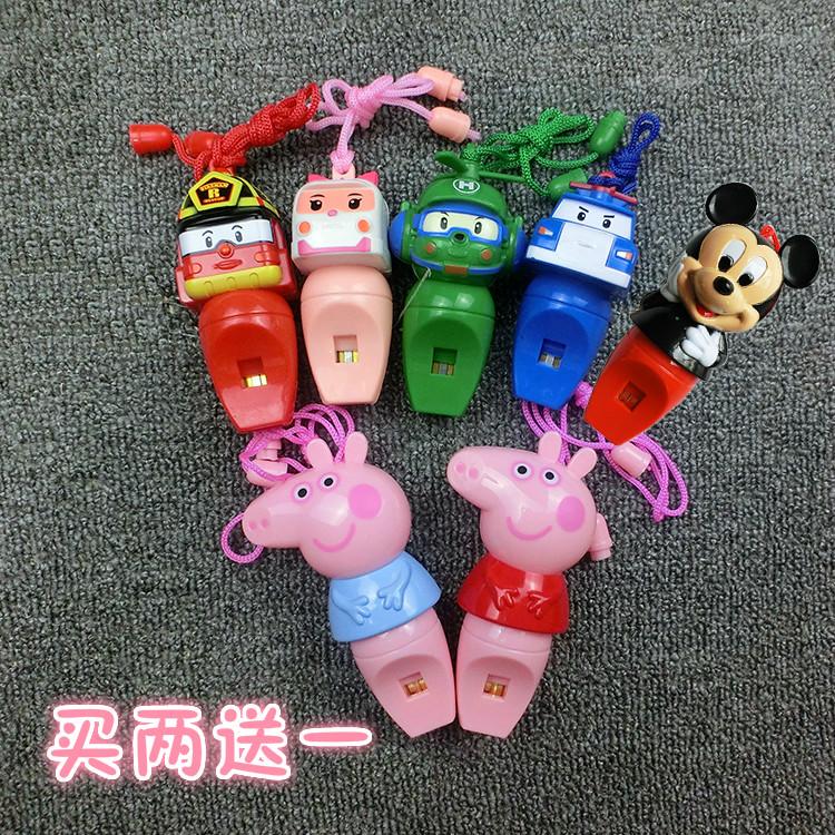 【天天特价】小猪口哨粉红口琴子汽笛声不刺耳宝宝儿童乐器玩具