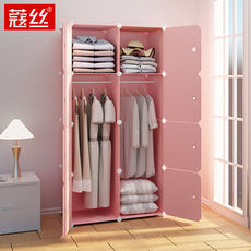 Simple Wardrobe Rental Removable Household Plastic Storage Cabinet Hanging Student Single Small Dormitory Assembly Cloth Wardrobe