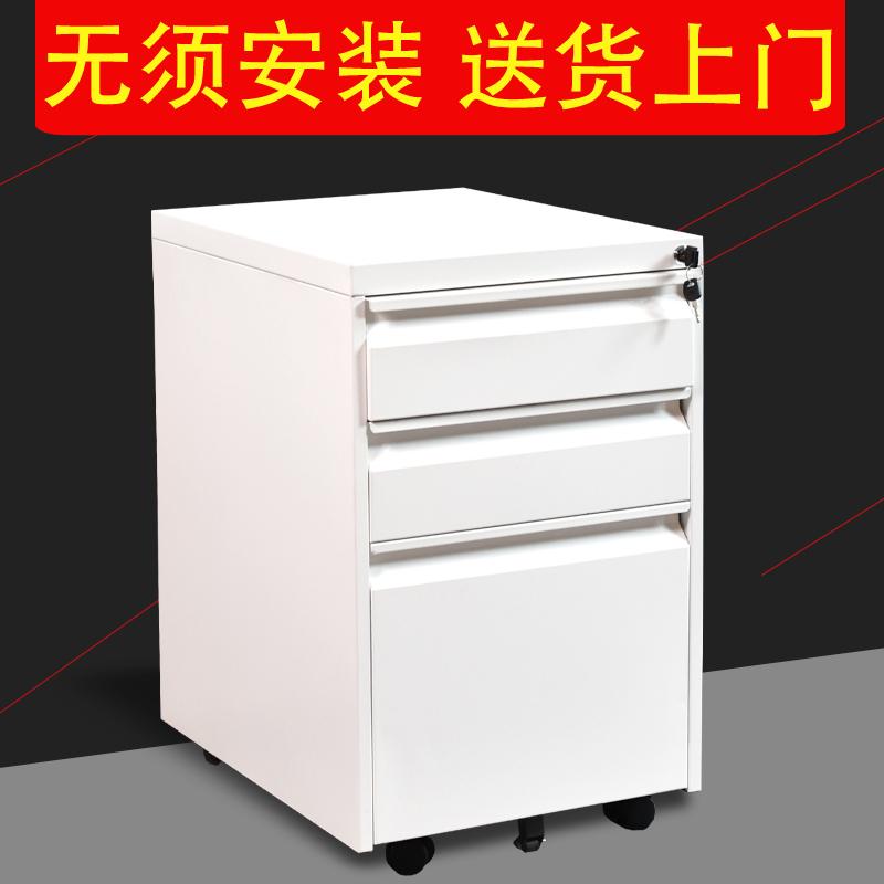 钢制活动柜移动文件柜矮柜三抽屉柜桌边储物带锁铁皮办公室小柜子
