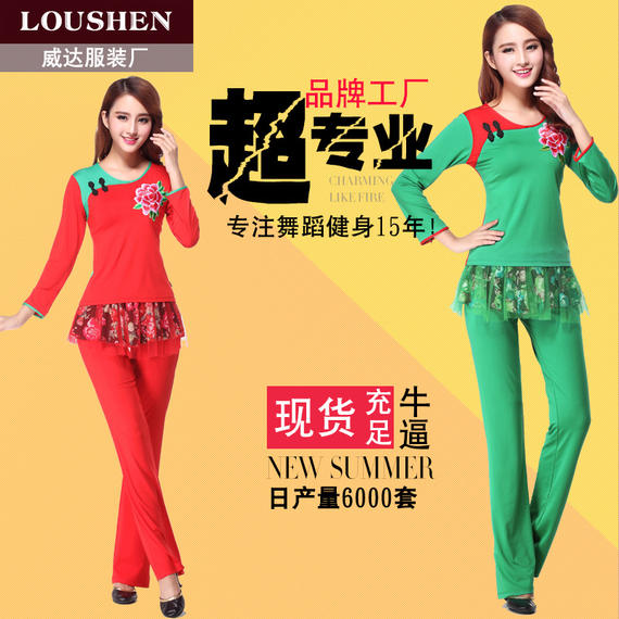 Luoshen spring and summer new square dance costume set embroidery flower long-sleeved shirt skirt pants dance performance