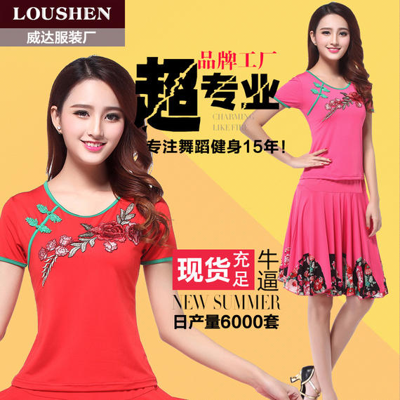 Luoshen spring and summer new square dance costume short-sleeved shirt embroidery flower middle-aged dance performance dance clothes