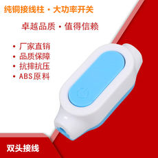 Supply double head wiring power switch high power anti-fall explosion-proof button switch home bedroom bedside switch
