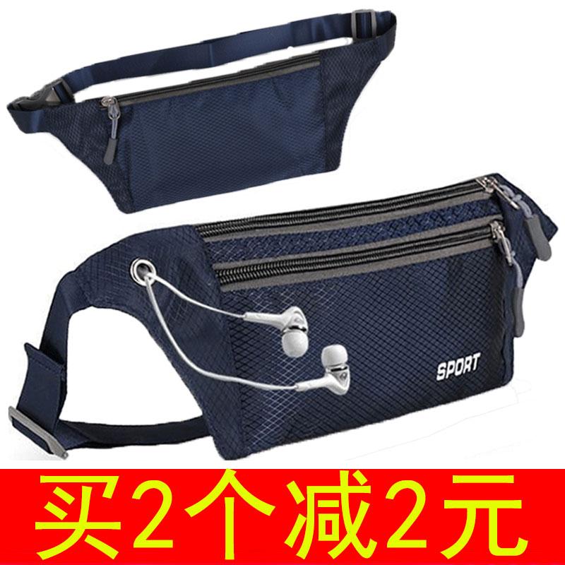 运动腰包男女户外贴身防水健身跑步装备骑行包包带耳机孔轻便轻薄