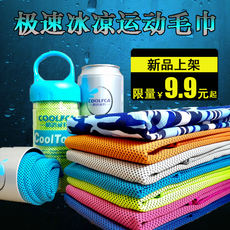 COOLFCA cold sense sports towel sweat-absorbent gym male running sweat towel quick-drying cooling ice towel custom