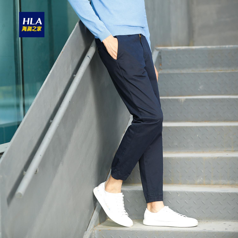 HLA/海澜之家舒适收脚口休闲裤2018热卖时尚裤子男