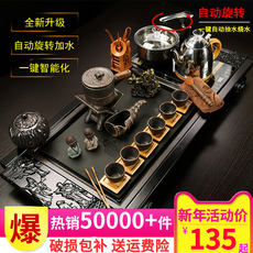 Kung Fu tea set automatic four-in-one with a whole set of tea cups simple electric hot pot tea table solid wood tea tray