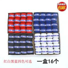 1 box of 16 strong silk ball line Sewing quilt line quilt quilt line White red black blue 3 strand thick line