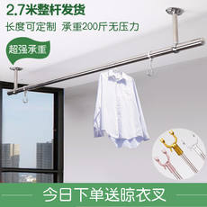 Balcony drying rack stainless steel fixed clothes pole thickening drying rack single and double hanging pole clothes seat national day hot sale