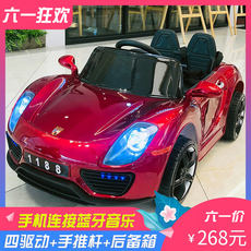 Infant and children electric car four wheels can sit remote control car 1-3 years old 4-5 swing baby stroller can sit baby toy car