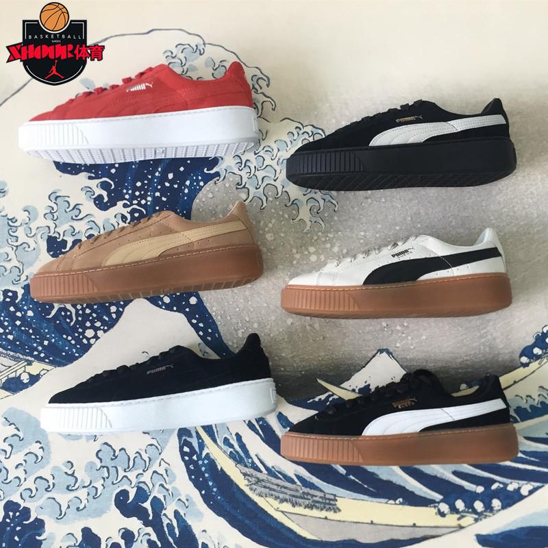 Puma蕾哈娜Suede Platform黑白 小麦 黑棕 白棕 厚底增高松糕板鞋