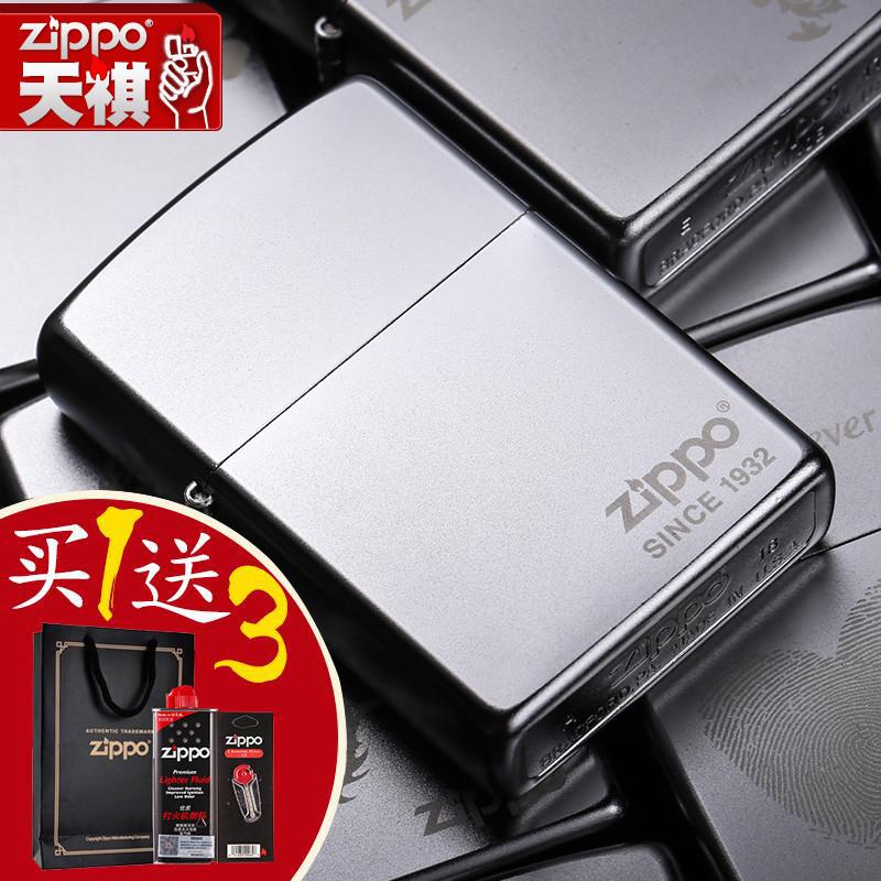 zippo打火机zippo正版 男士原装磨砂205标志 限量zppo正品火机