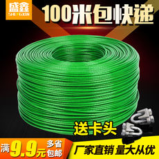 Green wire rope wrapping grape visor net clothesline traction greenhouse kiwifruit passion fruit