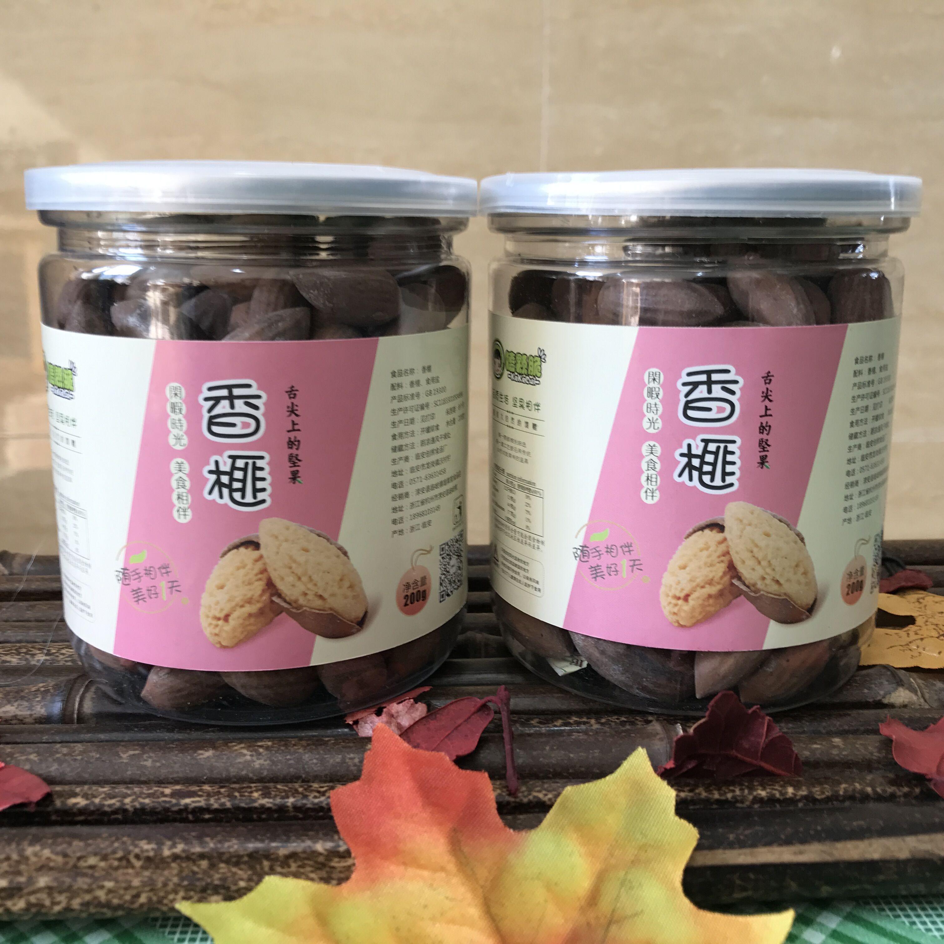 2018年新货特级香榧子诸暨特产枫桥香榧2罐装坚果炒货