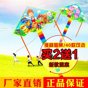 买二送一潍坊风筝包邮彩虹卡通儿童风筝微风易飞卡通风筝限时特惠