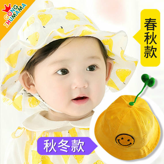 Baby hat men and women baby hat 0-3-6-12 months summer thin section basin hat sunscreen sunscreen fisherman hat spring and autumn