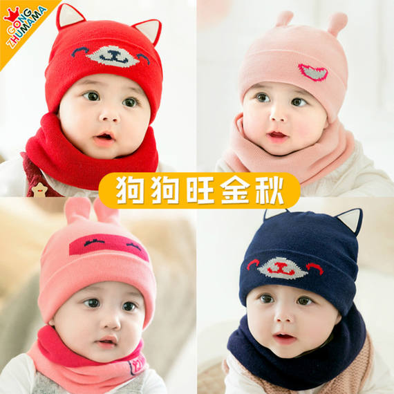 Baby hat spring and autumn newborn warm wool hat 0-3-6-12 months boys and girls baby hat autumn and winter