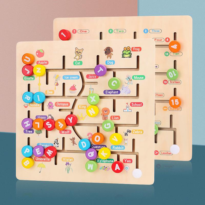 幼儿童数字字母方块迷宫配对认知板早教益智走珠找位对数拼板玩具