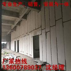 Xiamen new lightweight composite partition wall board foam cement board partition wall panel exterior wall interior wall indoor fireproof light