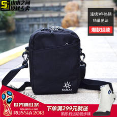 Kaile stone explosion models multifunctional wear men and women outdoor sports small shoulder bag canvas waterproof Messenger bag