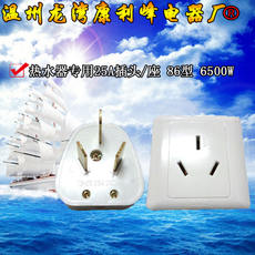 Water heater 3P air conditioner 25A socket/plug type 86 three-hole 25A high power full set Kanglifeng
