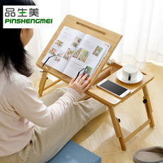 Laptop desk bed desk bedroom home folding lazy table student writing desk simple small table