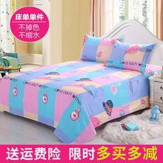 Sheets single bed 1.8m2.0m ​​double bed 1.5 meters large sheets single sanded thick specials bed sheets