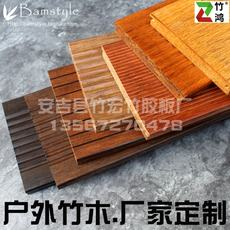 Large and small manor is easy to use carbonized high weathering outdoor heavy bamboo floor wall panel - oiled anti-corrosion bamboo wood paint free