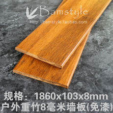 Large and small manor is easy to use carbonized high weathering outdoor heavy bamboo wall panel - oil-coated anti-corrosion bamboo wood paint free