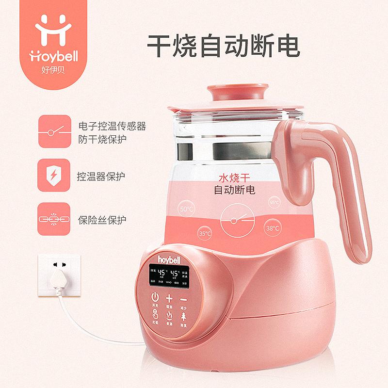 好伊贝恒温调奶器婴儿热水壶玻璃泡奶粉全自动智能冲奶机温奶器暖
