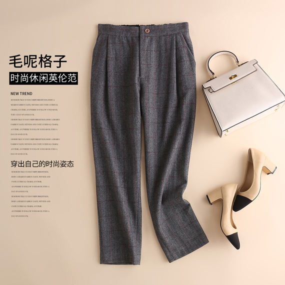 Autumn and winter wool woolen feet plaid harem pants trousers nine pants casual trousers carrot pants large size pants female winter
