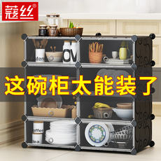 Simple cupboard side cabinet small home multi-function assembly locker simple modern plastic cabinet kitchen cabinet