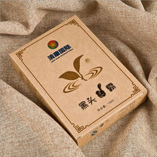 Kraft paper box custom skin care cosmetics box UV hot stamping convex food medicine health products folding cartons