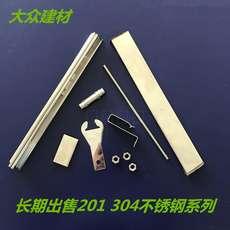 Integrated ceiling aluminum buckle plate stainless steel 201 304 full set of accessories material triangle keel main bone hanging bar edge