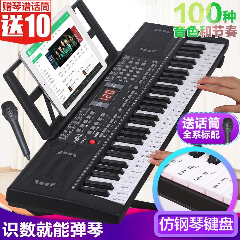 儿童**初学者入门教学用仿钢琴61键幼师电子琴电孑琴家庭教学