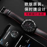 华为WATCH2保时捷 高端智能手表 限量版 蓝牙通电话防水运动手环安卓苹果