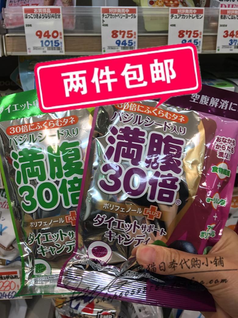 2包包邮 日本 Graphico 满腹30倍 饱腹感抗饥饿硬糖 42g