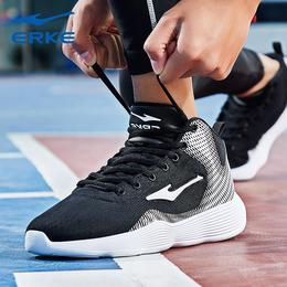 鸿星尔克男鞋篮球鞋透气网面全明星代科比高帮aj4战靴11欧文5夏季