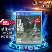 Spot New Chinese PS4 Game Last Survivor American Doomsday