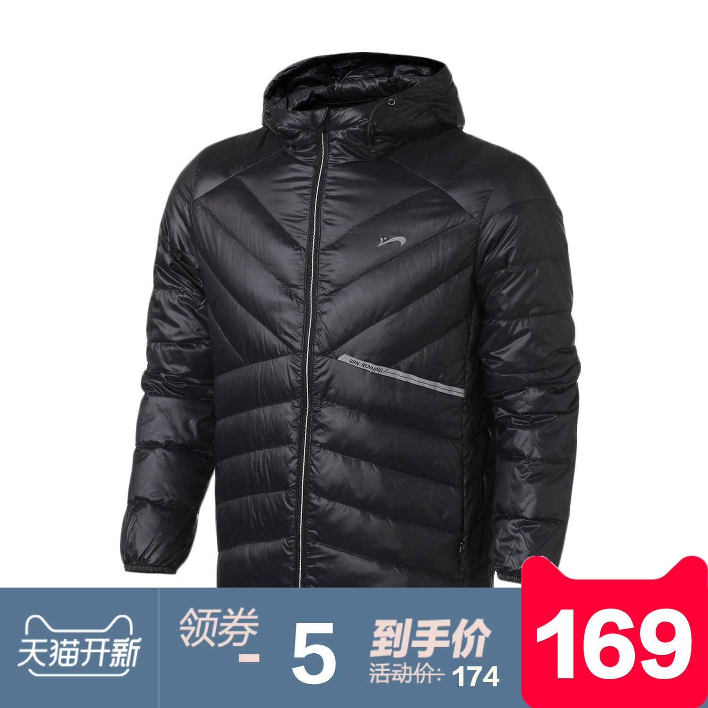 贵人鸟男款羽绒服冬季厚外套防风保暖修身短款上衣经典百搭棉衣