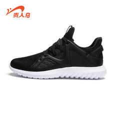 Bird men's running shoes men's casual shoes breathable shock absorber students wild shock absorber men's running shoes