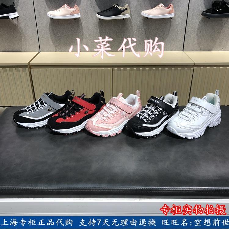 Skechers斯凯奇D'lites熊猫鞋 男童女童鞋亲子休闲运动鞋996212L