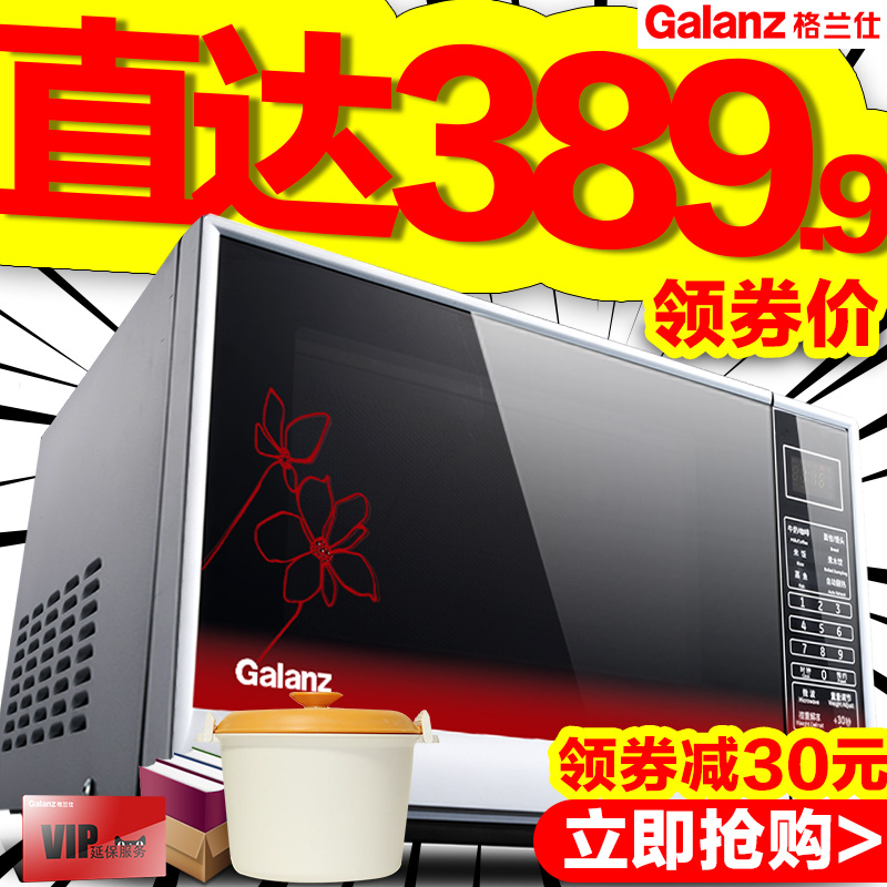 Galanz/格兰仕 P70F20CN3P-SR(W0) 家用微波炉 智能真平板 正品