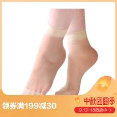 Cartier crocodile crystal short silk socks nylon durable high elastic anti-hook short tube stockings transparent female socks 4 pairs