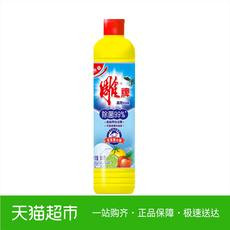Carved detergent, high-efficiency detergent, 500g, tableware, fruits and vegetables, clean lemon