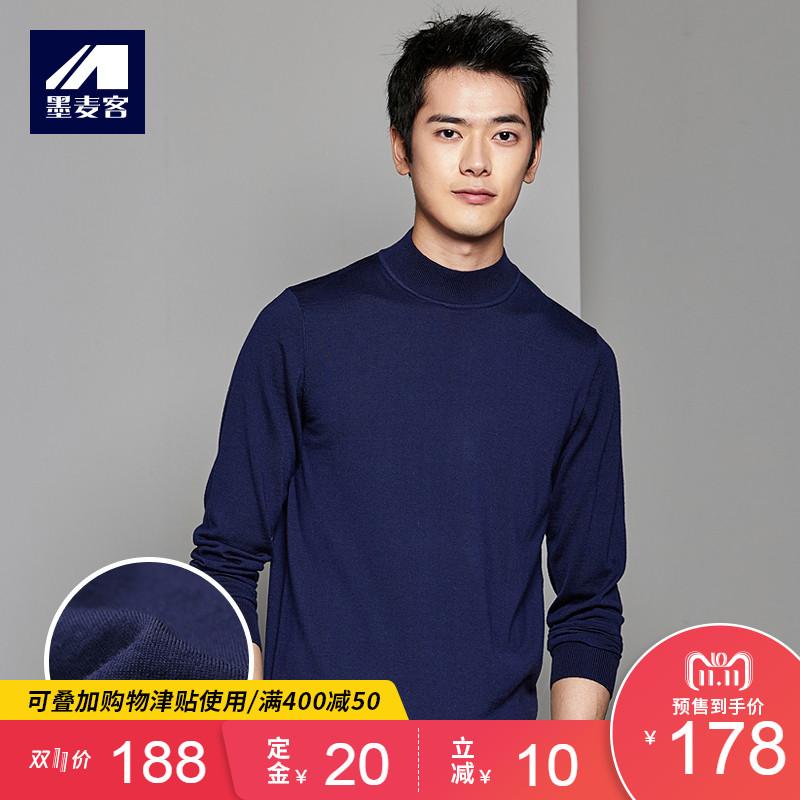 预售/毛衣男半高领秋青年韩版长袖针织衫羊毛衫男士外套3178