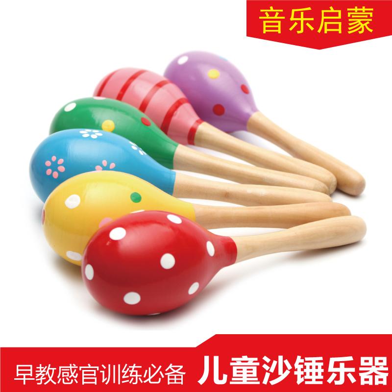 奥尔夫打击乐器宝宝木制小大号沙锤沙球婴幼儿园益智早教摇铃玩具
