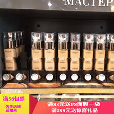Russia L'Oreal perfect match flawless liquid foundation 30mlN1/N1.5SPF16 oil control moisturizing concealer foundation