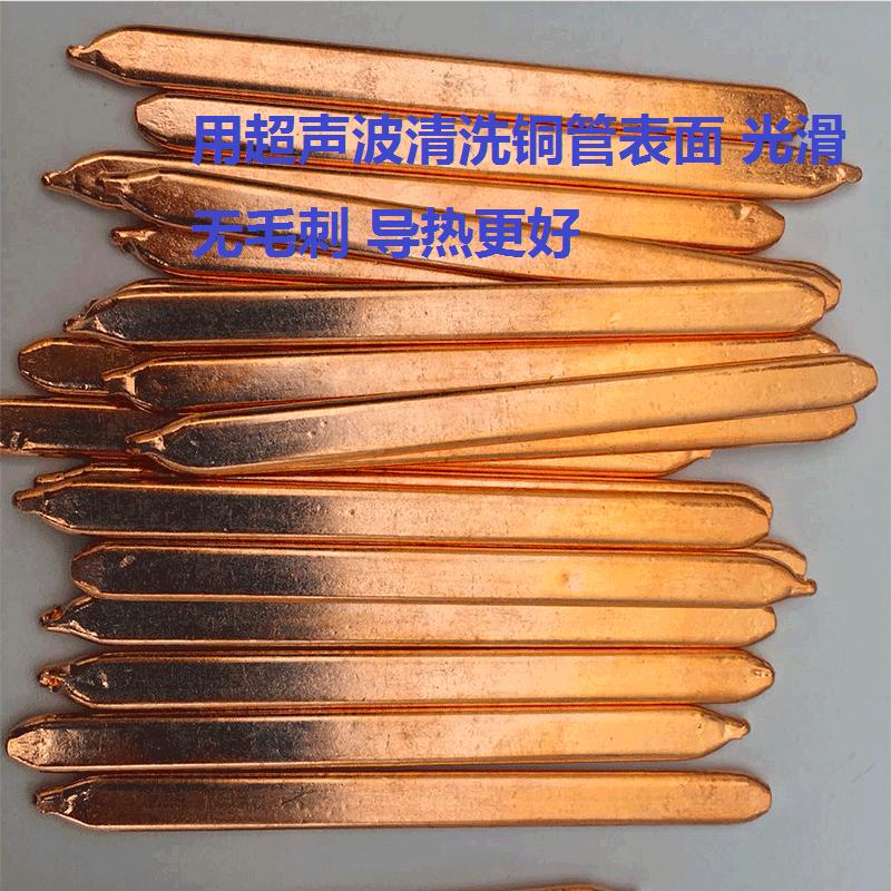 笔记本散热管导热管DIY改造导热管电脑紫铜管扁热管风扇铜管8mm宽