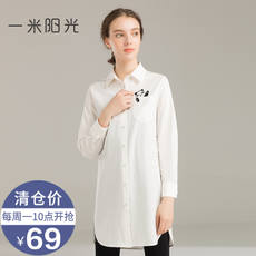 [Monday, 10:00] robbed 69 yuan white cotton shirt female long section long sleeves 2018 spring jacket coat